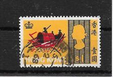 j011 HONG KONG/ Boote MiNr 236 o