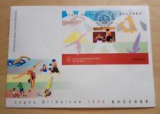 1996 Macau Sports Olympic Games Atlanta Souvenir Sheet SS FDC 澳门奥林匹克运动会小型张首日封