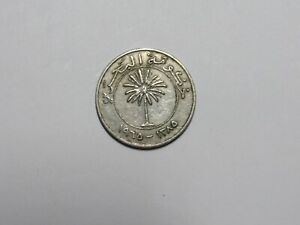 Old Bahrain Coin - 1965 100 Fils - Circulated, discolored