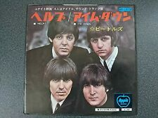 """THE BEATLES HELP! I'M DOWN 7"""" Apple Records AR-1412 TOSHIBA EMI From Japan"""