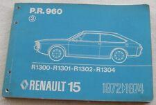 Renault 15. Catalogue de pièces de rechange PR 960. 3e édition. 1972 > 1974.