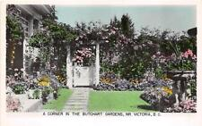 RPPC A CORNER IN THE BUTCHART GARDENS VICTORIA BC CANADA REAL PHOTO POSTCARD