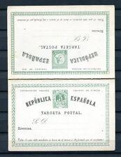 1874.ESPAÑA.ENTERO POSTAL.EDIFIL 6(*).NUEVO.(MNH).CAT. 110 €