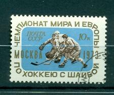 Russie - USSR 1973 - Michel n. 4100 - Hockey sur glace - oblitéré