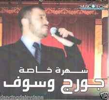 George Wassouf: 7ad Yensa Albo, Be3eed 3anak, Lahjor Qasrak, Ghareeb ~ Arabic CD