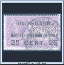 1917 Regno Posta Aerea Non Emesso n. A2 Usato