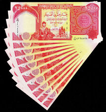 Iraqi 10 X 25,000 Dinar Total 250,000 UNCIRCULATED