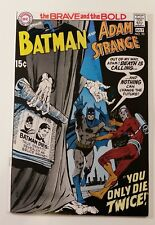 The Brave & The Bold #90 Batman and Adam Strange DC 1970 Neal Adams Higher Grade