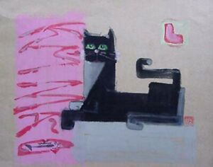 Lovely  cat   Painting gouache orig Nguyen Anh Tuan   &  Painters ...