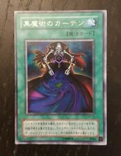 1x Japanese Dark Curtain P4-04 - Ultra Rare Unlimited - Lightly Played