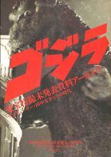 Godzilla' Toho Tokusatsu Unpublished Material Book 'Producer Tomoyuki