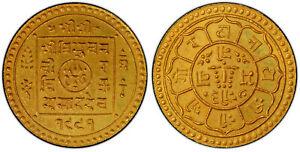 NEPAL1934 Tribhuvana Bir Bikram, 1911-1950, AV mohur, Gold Coin PCGS MS 64 TOP