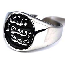 7-15 Stainless Steel Muslim Ring Islamic Shahada Muhammad Allah Middle Eastern