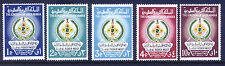 SAUDI ARABIA. 1967 SECOND ROVER MOOT MECCA SET COMPLETE MINT UNHINGED (5)
