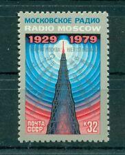 Rusia - URSS 1979 - Michel n. 4899 - Radio Moscú