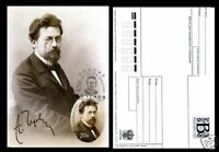 2010. Russia. A.P.Chekhov, a writer  Maximum card.