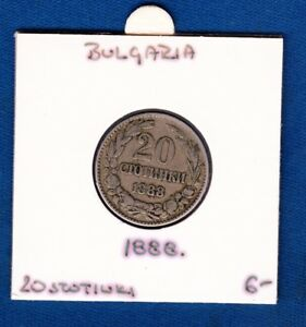 20 Stotinki 1888. Ferdinand I, Bulgaria coin, Copper-nickel, 20  СТОТИНКИ 1888.