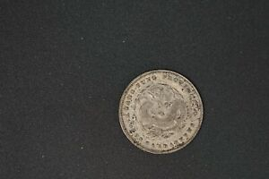 China y#200 1890 10c silver DRAGON EF+ condition Authentic Guaranteed (k366)