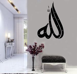 Allah Islamic Wall Art, Islamic wall Stickers, Islamic Calligraphy Decals Murals