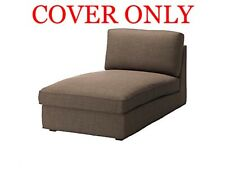 Ikea KIVIK COVER SLIPCOVER FOR KIVIK Chaise Lounge Slipcover  Isunda Brown