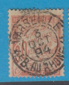FRENCH COLONIES J35 POSTAGE DUE - NO FAULTS  VERY FINE !