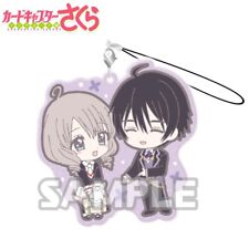 Cardcaptor Sakura Clear Card Rubber Strap Duo Charm Akiho Shinomoto & Yuna Kaito
