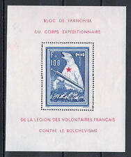 FRANCE VOLONTARY LEGION AGAINST BOLCHEVISM M. SHEET THE BEAR 1941 MH VF P648