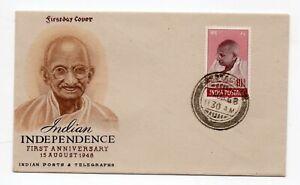 1948 FDC Gandhi - cancelled Kotagiri 15 Aug 1948