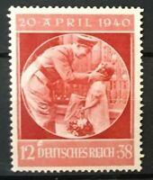 Germany 1940 Third Reich Mi 744  51st Birthday of Adolf Hitler  MNH
