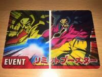 Carte Dragon Ball Z DBZ Data Carddass 2 Part SP #LE-001-II Promo BANDAI 2006