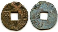 Scarce huge bronze (8-Zhu) ban-liang, Empress Lu Zhi (195-180 BC), China