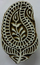 Paisley Shaped 7.2cm Indian Hand Carved Wooden Printing Block (PA8)