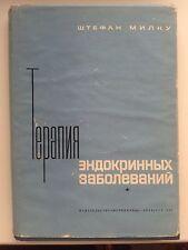 Medicine book Therapy of endocrine diseases Milku Stefan Volume 1 1962