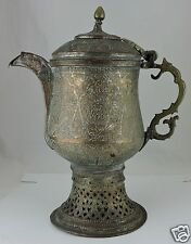 ANTIQUE MIDDLE EAST ISLAMIC OTTOMAN TEA POT HOT URN SAMOVAR OPEN WORK MIX METAL
