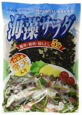 Sanko Seaweed Dry Mix Kaiso Salad 2.64-Ounce Units
