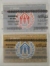 1961 Jordan Full Set Of 2 Stamps - Memorial Daghammarskjold Overprints -  MNH