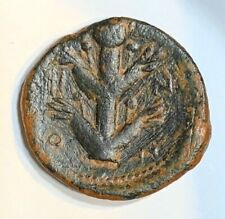 ANCIENT GREEK BRONZE COIN; KYRENAICA, 250 B.C. KYRENE MINT SCARCE!