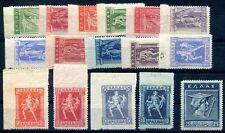 GRIECHENLAND 1911 158-173 * mit 172I 700€(Z1233