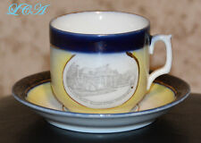 000028C2 Antique Providence Rhode Island advertising Tea Cup and Saucer The Outlet