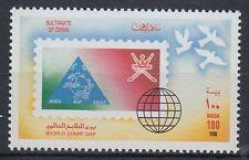 Oman 1998 ** Mi.443 Weltbriefmarkentag World Stamp Day Philatelie Philately