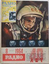 1st Soviet Cosmonaut GAGARIN Space Suit on Cover Russian Magazine Radio 1964