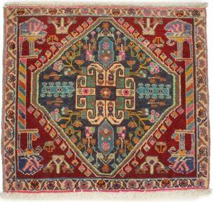 Handmade Vintage Tribal Design Square 2X2 Small Oriental Rug Home Wool Carpet