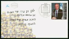 Mayfairstamps Israel FDC 1990s Prime Minister First Day Cover wwg_02735