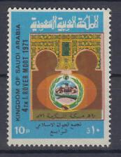 Saudi Arabien (Arabia) - Nr. 528 postfrisch/** (Pfadfinder / Boy Scouts)
