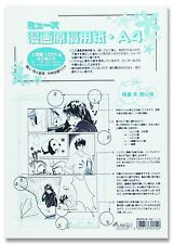 Manga manuscript paper (Muse) for drawing Manga with blue gauge A4 size