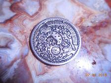 1945 Hobo Nickel 10 Centavos Mexican Steampunk Gears Mexicanos Aztec