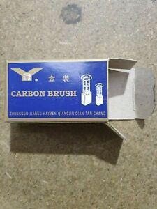 CB153 carbon brush