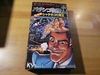 GAME/JEU SUPER FAMICOM NINTENDO NES Pachinko Monogatari 2 Nagoya Shachihoko **