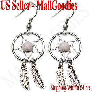 E003 Off White Dreamcatcher Dream Catcher Earrings Feathers Bead hook Studs