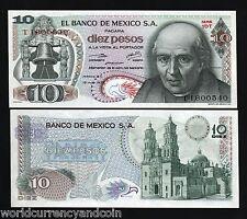 MEXICO 10 PESOS P63 1975 AMERICA BELL UNC LATINO MONEY LOT BANK NOTE X 25 PCS